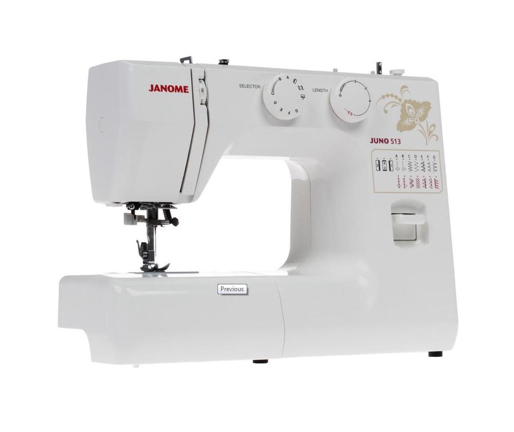 швейная машинка цены до 8000