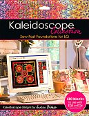 Kaleidoscope Collection